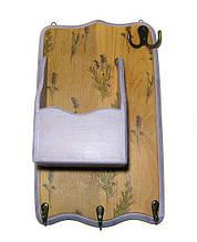 Ключница вешалка Лаванда с ящиком