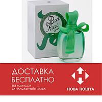 Nina Ricci Green Women. Eau De Toilette 80 ml / Женская Туалетная Вода Нина Ричи Грин 80 мл