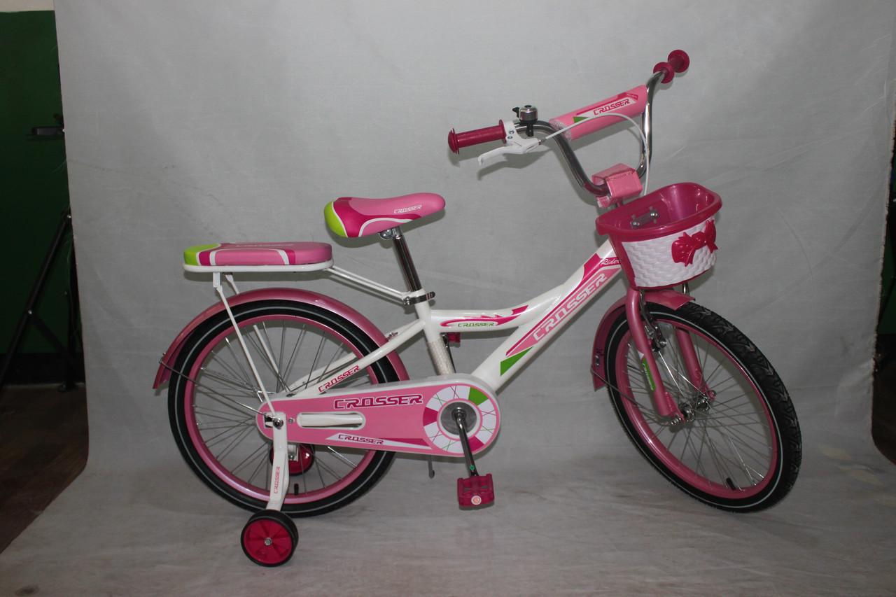 Велосипед детский двухколёсный 14 дюймов Azimut RIDER CROSSER-6 розовы