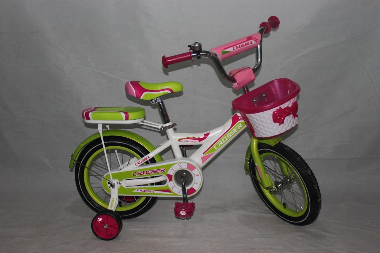 Велосипед детский двухколёсный 14 дюймов Azimut RIDER CROSSER-6 салато