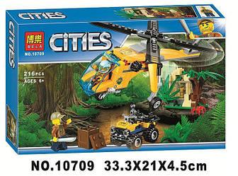 """Конструктор Bela 10709 """"Вантажний вертоліт дослідників джунглів"""" 216 деталей."""
