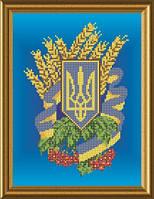 Україна схема для бісера оптом в Украине. Сравнить цены cabb439f2f613