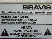 Платы от LED TV Bravis LED-16A8100 поблочно, в комплекте (разбита матрица).