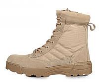 Ботинки армейские Original S.W.A.T Classic 9 inch Side Zip 119402 Sand, берцы песочные
