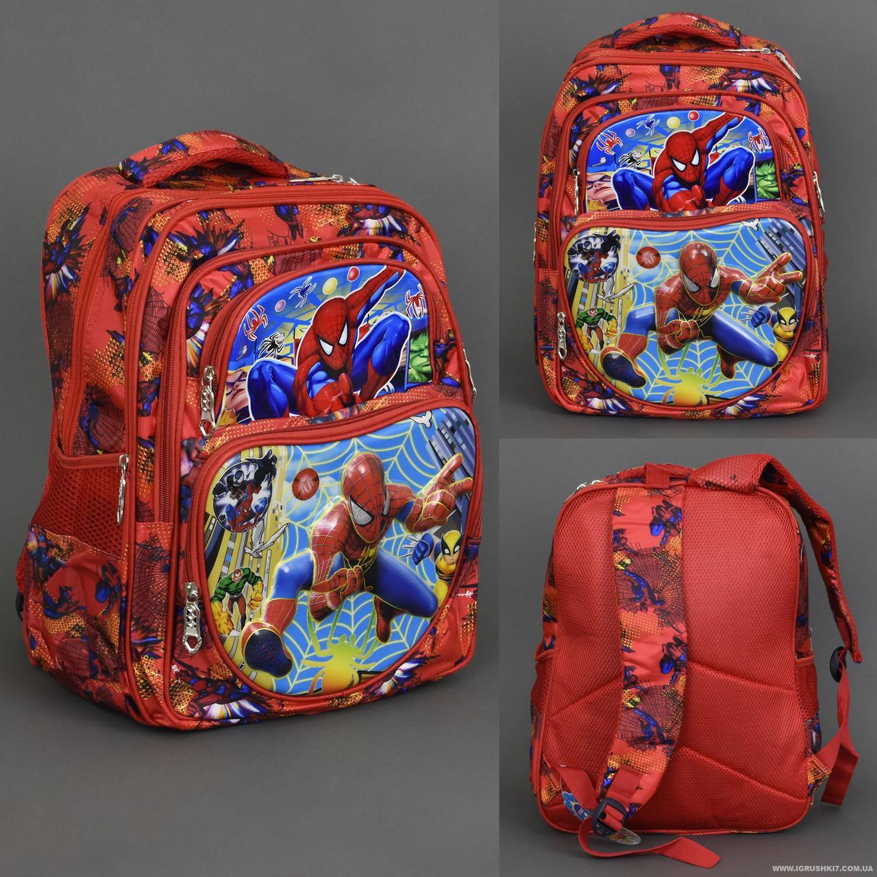 Рюкзак школьный 555-453