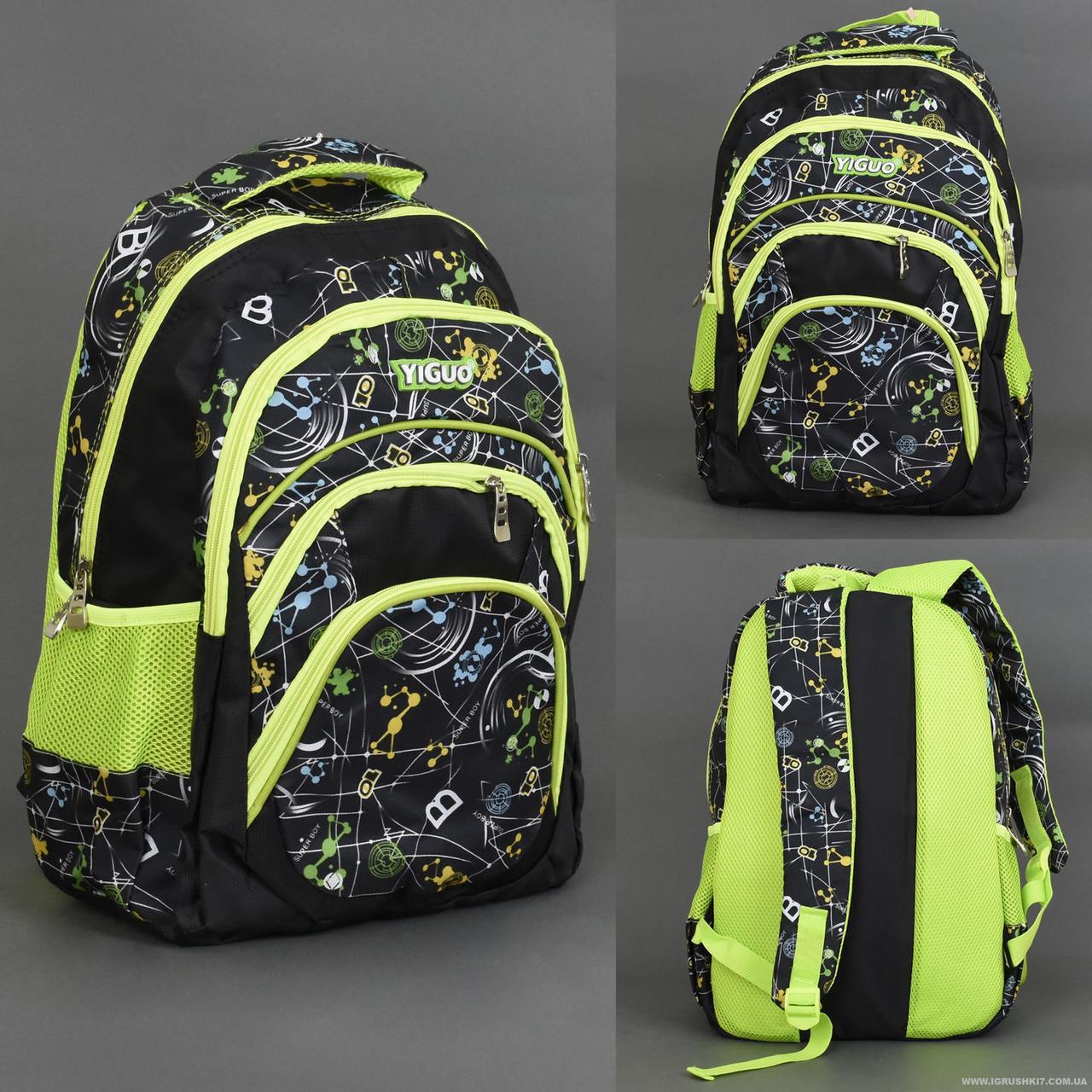 Рюкзак школьный 4 отделения, 2 кармана, спинка ортопедическая 555-481