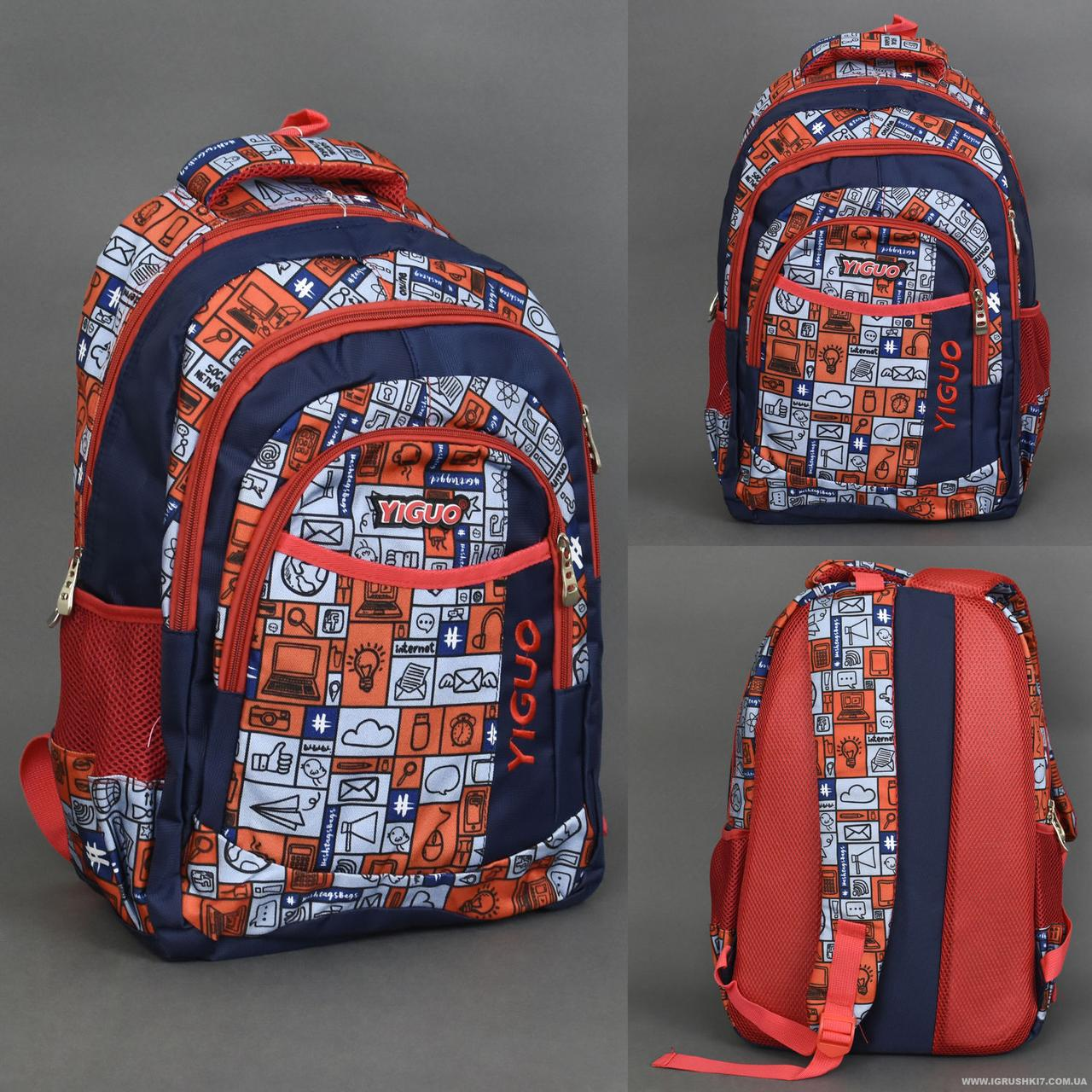 Рюкзак школьный 4 отделения, 2 кармана, спинка ортопедическая 555-483