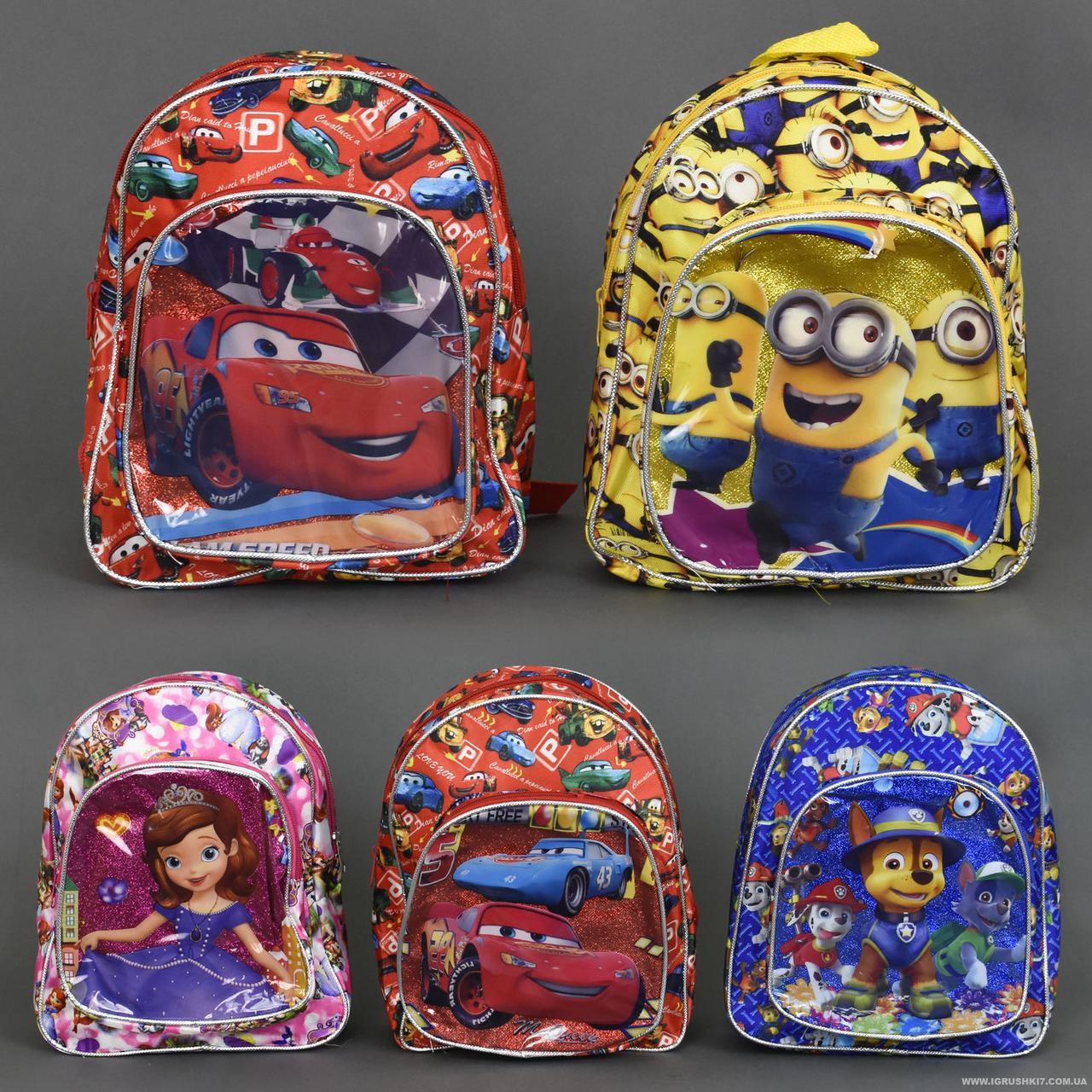 Рюкзак детский 555-398 пять видов, 2 отделения ***