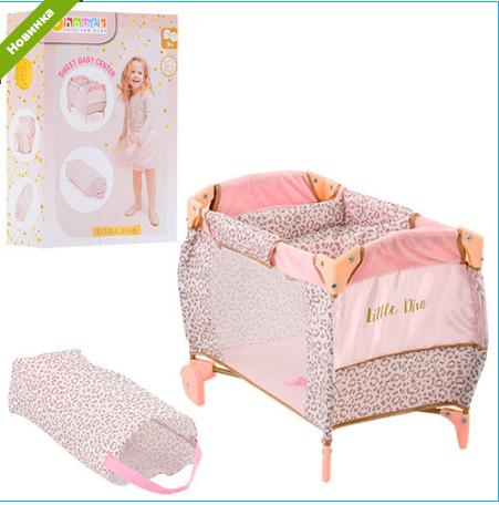 Кровать(манеж) для куклы HAUCK