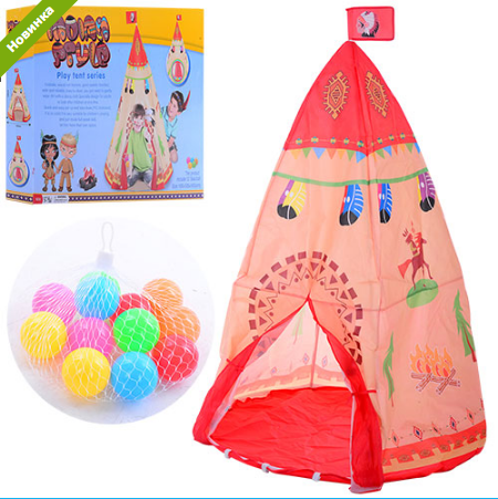 Детская палатка Вигвам с мячиками 12штук M 3367 ***