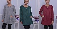 Кофта женская, ткань ангора. Размер 52-54, 56-58, 60-62, 64-66. В наличии 3 цвета