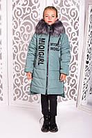 Красивая куртка, пальто зима для девочки 30, 32, 34 размер.Детская верхняя зимняя одежда!