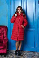 Жіноча зимова куртка-пальто від KIVI