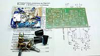 КИТ, набор УНЧ 2х30Вт на TDA7377 с темброблоком 10...18В