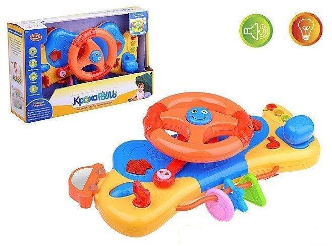 Руль на коляску, кроватку 7324 Play Smart (Joy Toy), синий ***