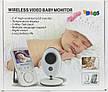 ВидеоняняBaby Monitor Prime VB605с экраном 2,4 дюйма, фото 3