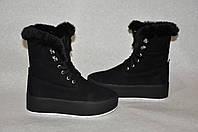 Модные Сапоги - Ботинки женские на платформе 36-40