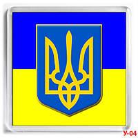 Магнит акриловый Украинская символика, фото 1