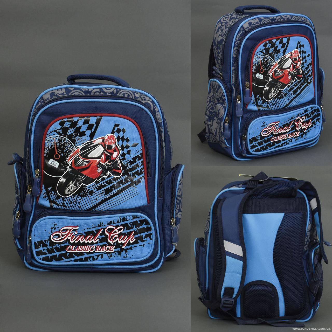 Рюкзак школьный, спинка ортопедическая Н-9 / 555-523 ***