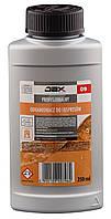 JAX 09 Засіб проти накипу для кавомашин Еспресо без запаху