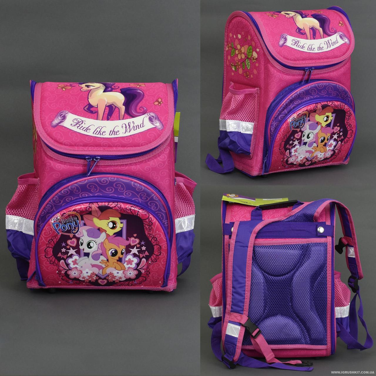 Рюкзак школьный каркасный Литл Пони ВВ 6688 / 555-519 ***