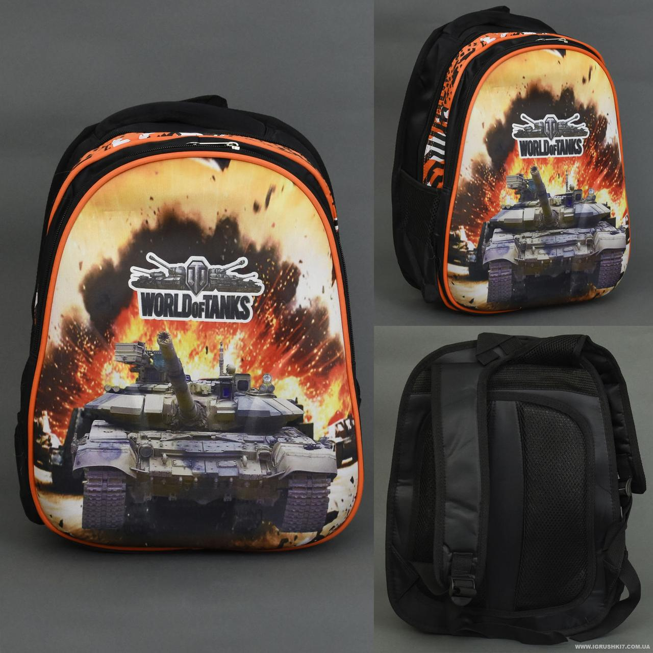 Рюкзак школьный каркасный Танки 555-431***