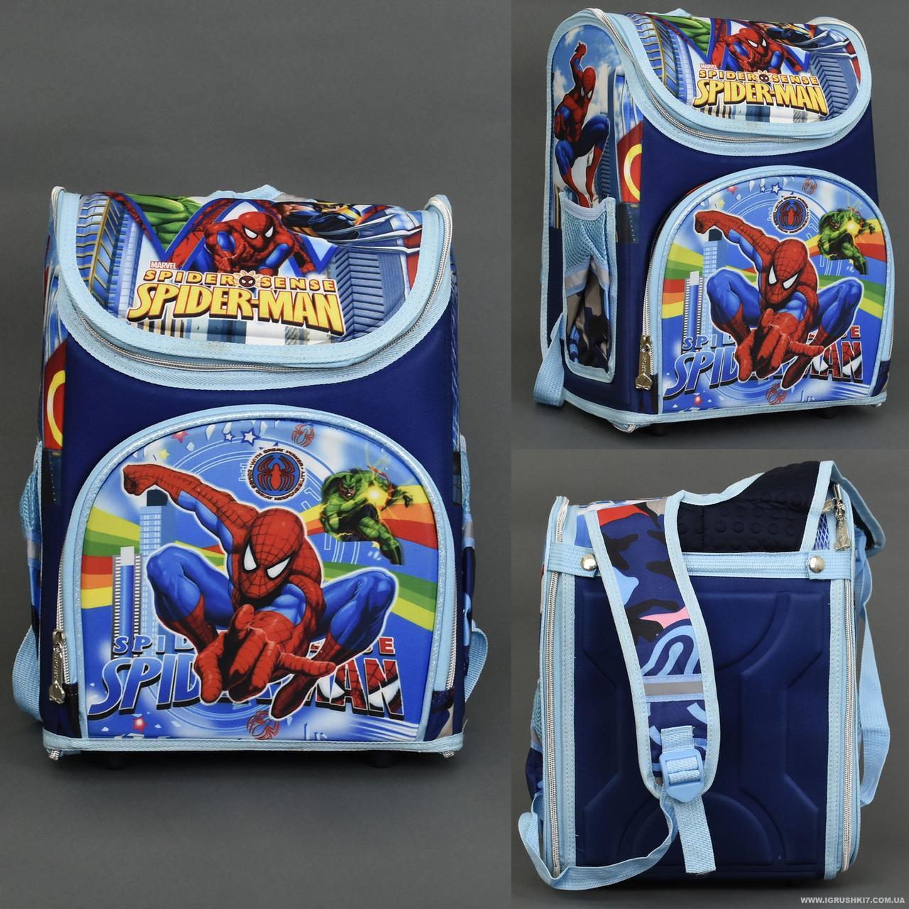 Рюкзак школьный каркасный Человек паук   555-415 ***