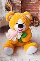Гигансткий Медвеженок горчичного цвета для любимой девушки, мамы, бабушки