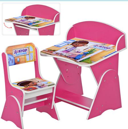 Детская парта - растишка Bambi ML-315-19-2 Доктор Плюшевая розовая***