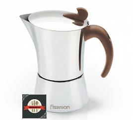 Гейзерная кофеварка из нержавеющей стали на 4 порции 240мл с индукционным дном Fissman