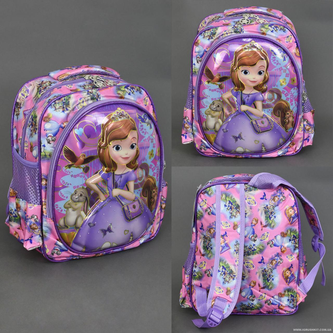 Рюкзак школьный 555-396