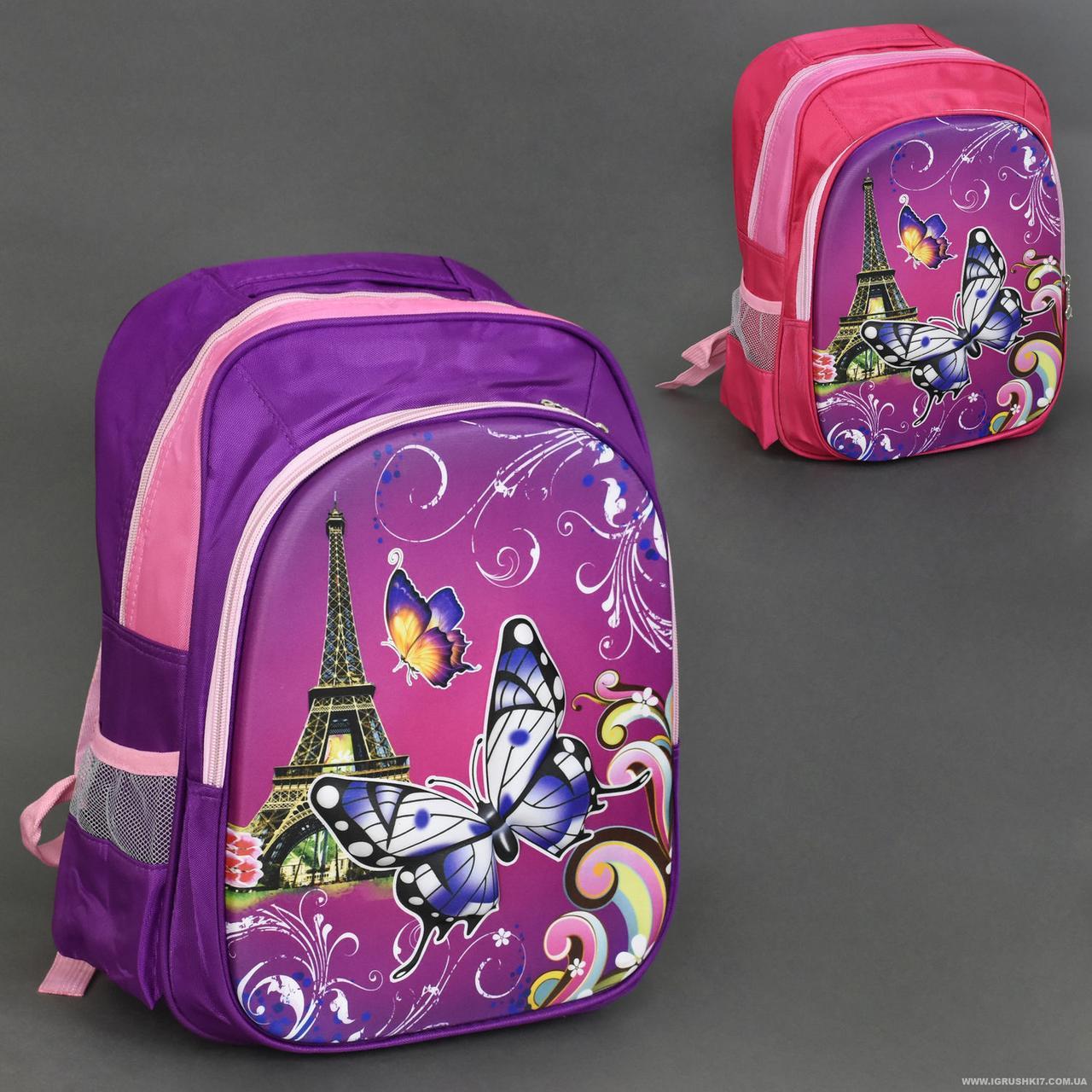Рюкзак школьный 555-442 новая ортопедическая спинка ***