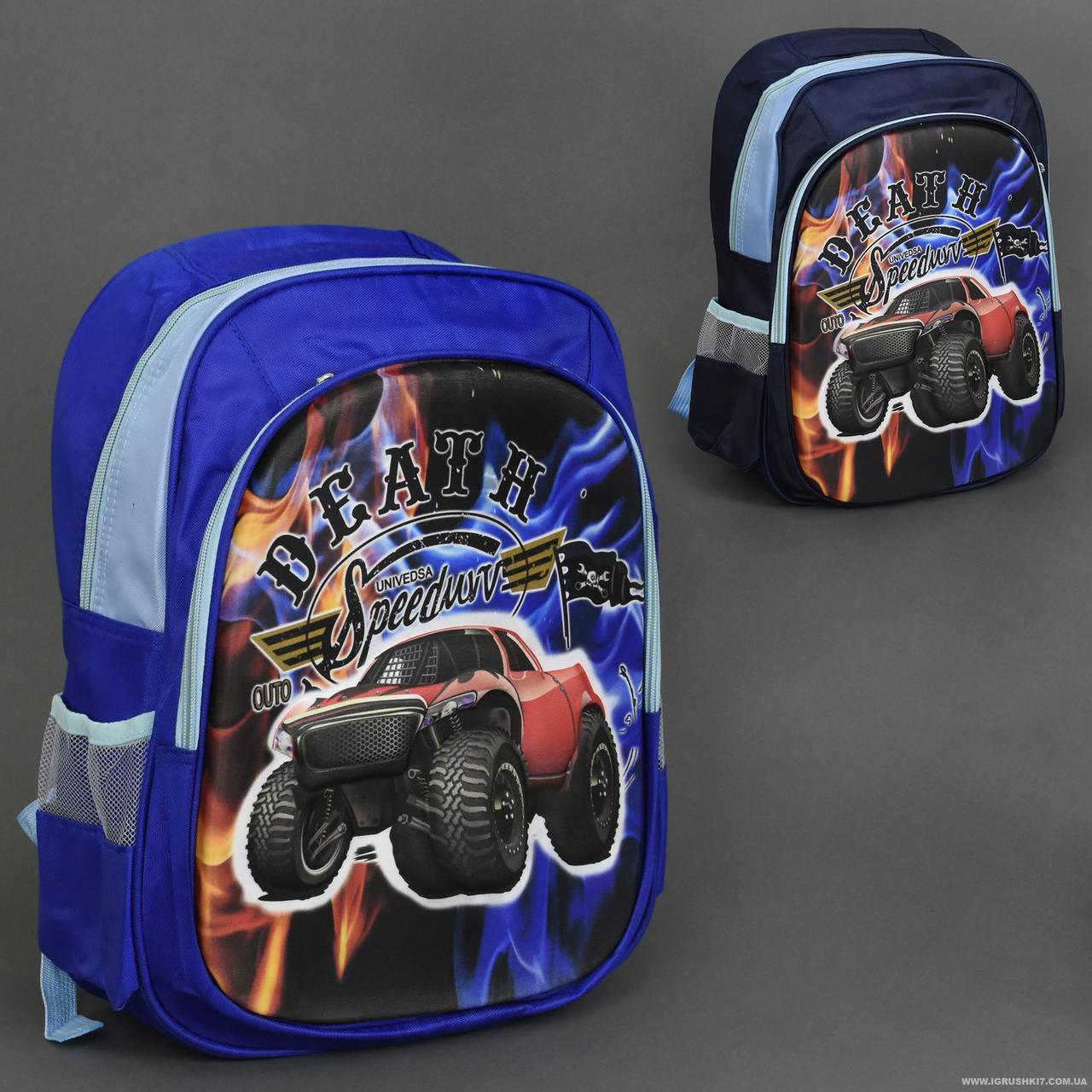 Рюкзак школьный 555-443 новая ортопедическая спинка ***