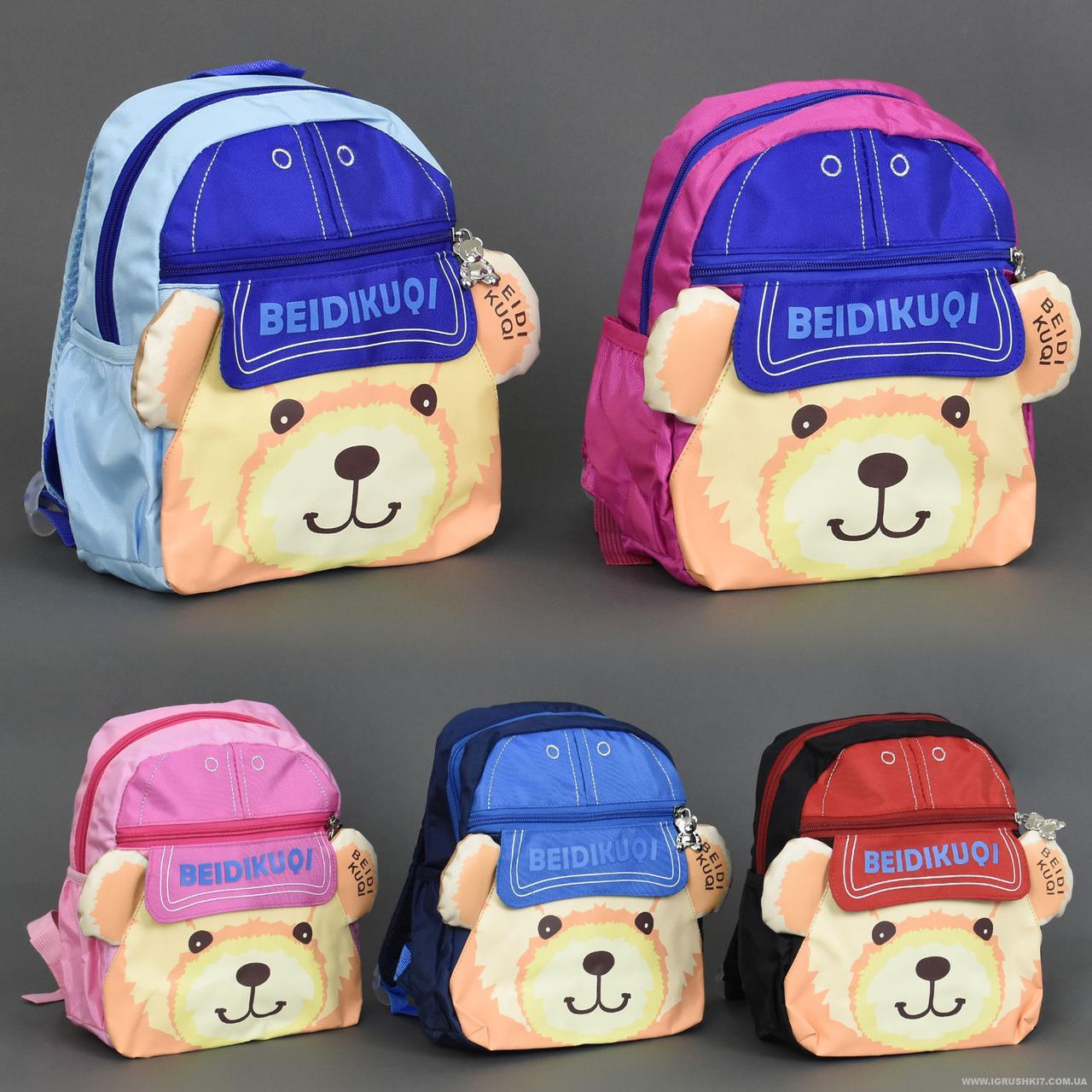 Рюкзак детский 555-96 2 отделения, 2 кармана, ортопедическая спинка **
