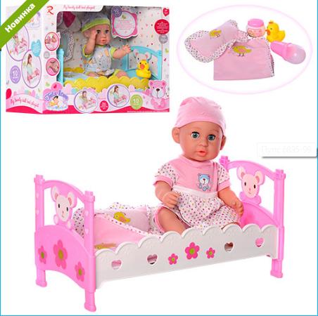 Кукла-пупс с кроваткой 6895-99***