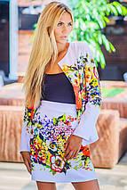 Женский костюм | Valentina sk, фото 2
