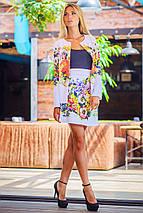 Женский костюм | Valentina sk, фото 3