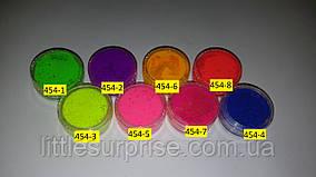 Цветной пигмент для дизайна ногтей