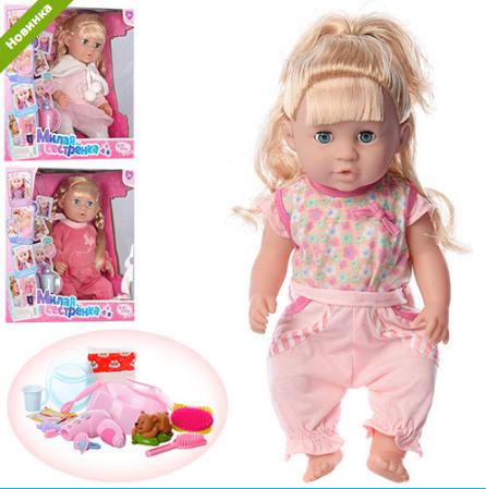 Кукла-пупс музыкальная Милая Сестренка R317003-18-C8-C22 ***