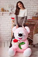 Гигансткий Медвеженок розового цвета для любимой девушки, мамы, бабушки