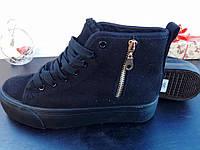 36,37 размер. Зимние ботинки , Материал - эко замш, иск. мех Размерность-маломерят на