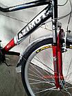 Дорожный велосипед Azimut Gamma 28x355 700C, фото 3