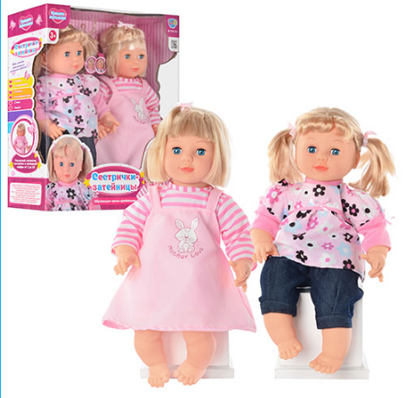 Интерактивные куклы Сестрички-затейницы M 2141 RI ***