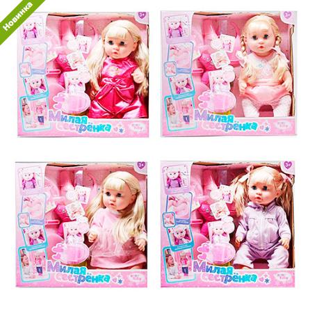 Кукла-пупс музыкальная Милая Сестренка R317003-14-D16-E5-E7 ***