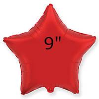 """Шарик фольгированный """"Звезда красная"""" диаметр 9"""" (22 см)."""