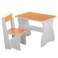 Детский столик со стульчиком 504-4 желтый