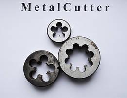 Плашки круглі для метричної різьби ГОСТ 9740-71, DIN223 праві М