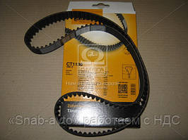 Ремень зубчатый ГРМ (Производство ContiTech) CT1130, AEHZX