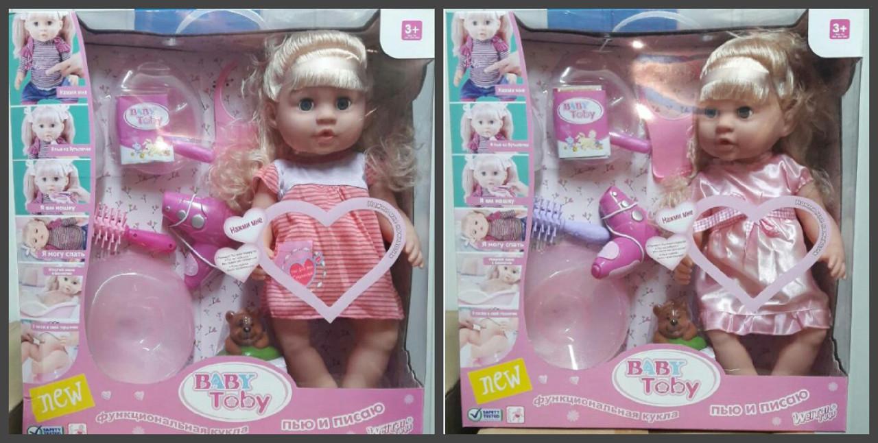 Кукла-пупс 30720-31C-32С функциональный