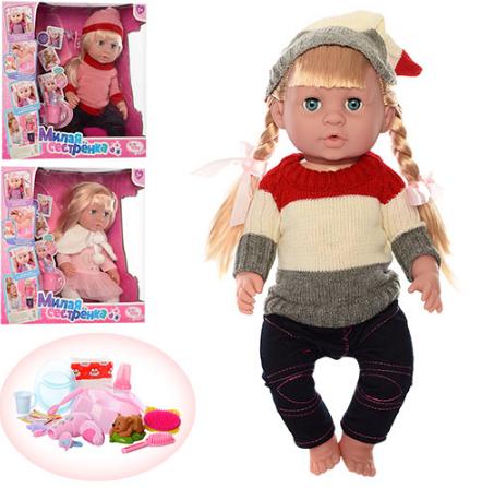 Кукла-пупс музыкальная Милая Сестренка R317003-21-A15-A27 ***